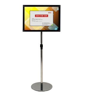 Advertising Signage Holder- Adjustable Floor Stand for Acrylic Frames